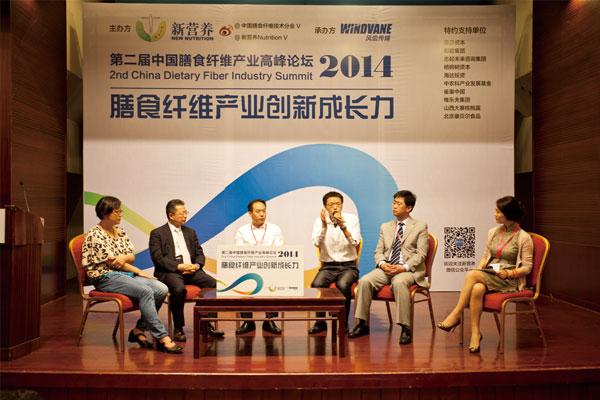 膳食纤维产业创新成长力