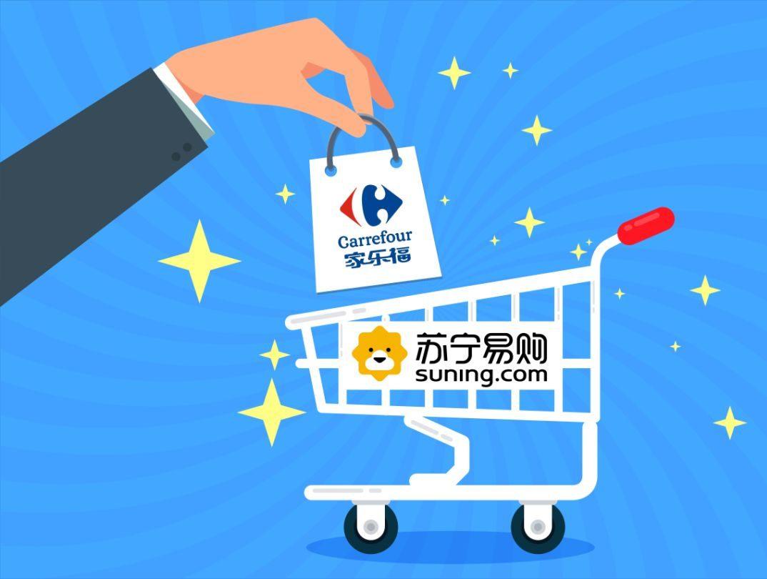 大健康投融资 | 苏宁易购收购家乐福中国80%股权 快消品领域将再造一个苏宁?