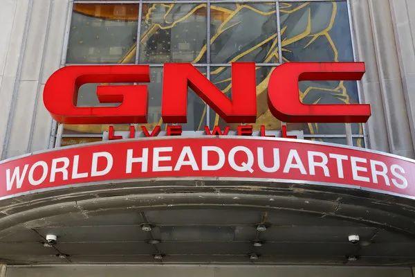 谁来接手GNC?