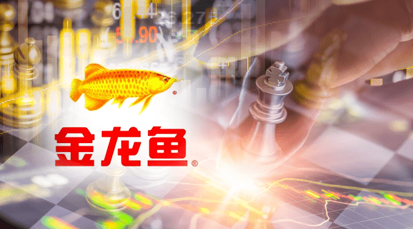 """金龙鱼""""跃龙门"""",益海嘉里成功A股上市!"""