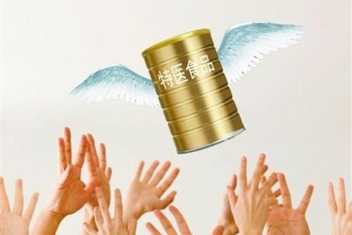 最新|1家企业2款特医食品获批,获批产品增至60款